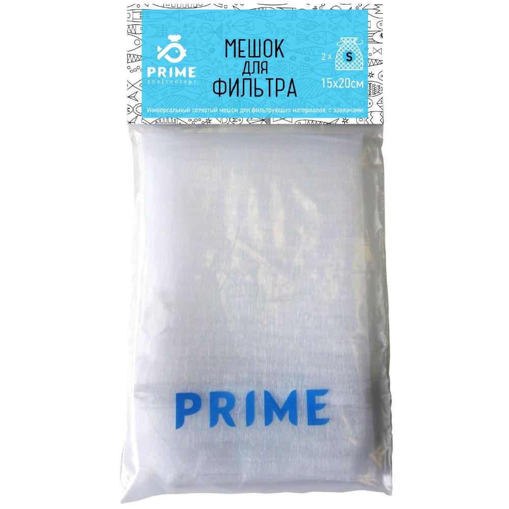 Мешок для наполнителя Prime 15х20 см (2 шт)