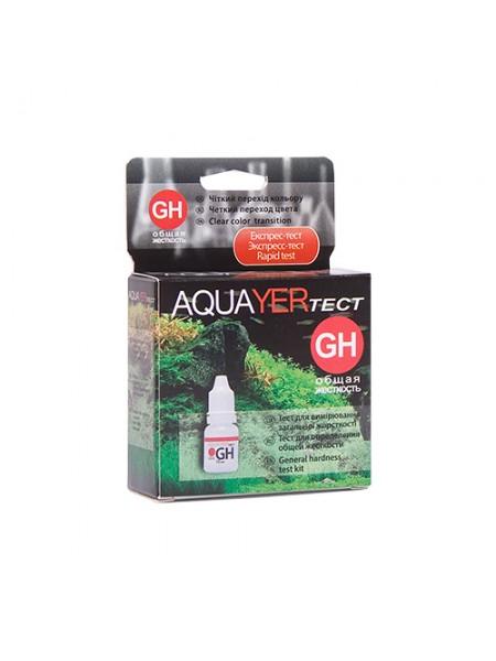 Тест GH Aquayer