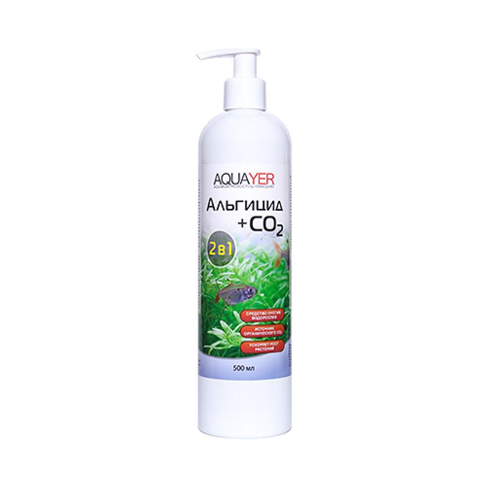 Альгицид+СО2 500 мл